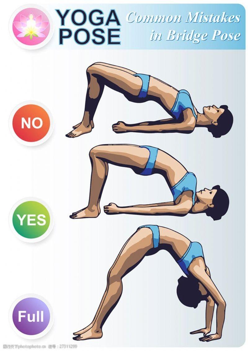 漫画体育练瑜伽的女人漫画图片