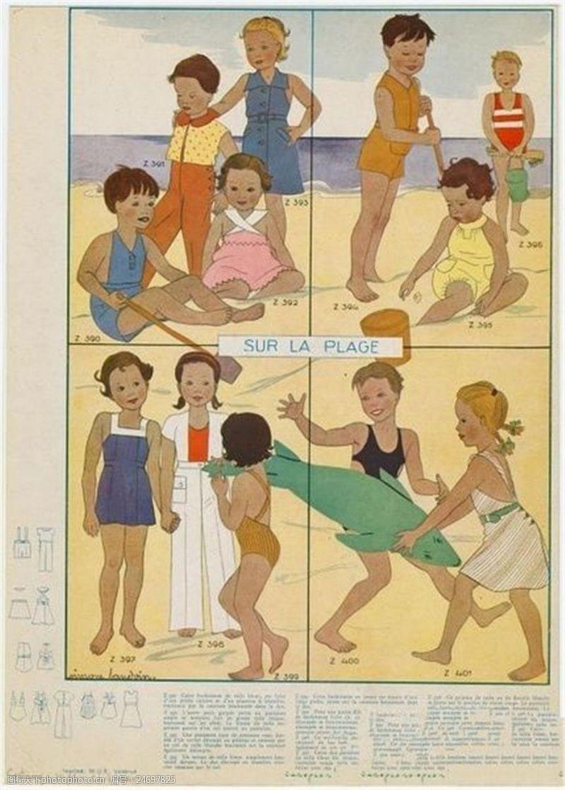 男装背心欧式夏季童装设计图