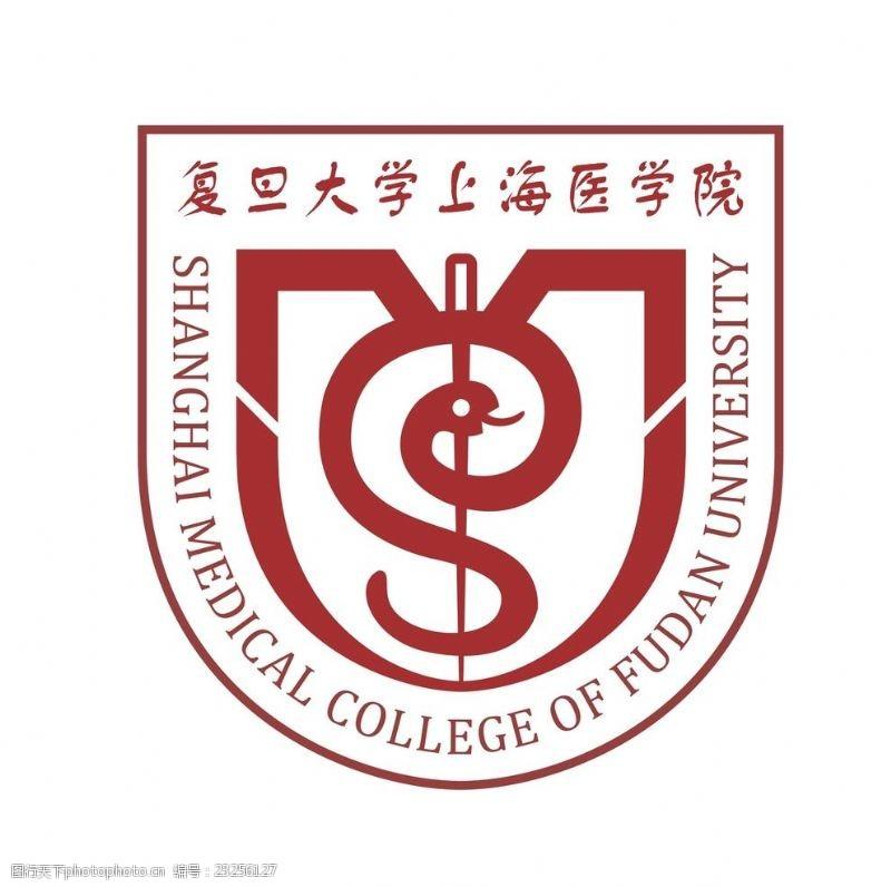 medical上海医科大学LOGO