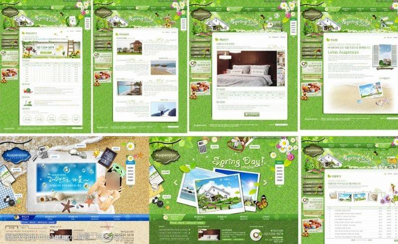 绿色网站绿色度假网站模板