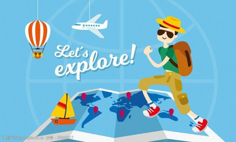 野外运动旅行户外运动海报