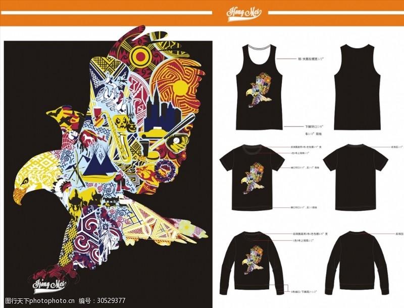 老鹰矢量图服装设计素材服装印花图案下载