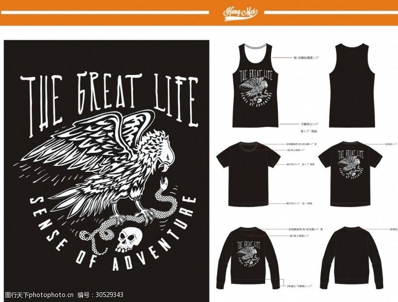老鹰矢量图服装设计素材T恤印花图案下载