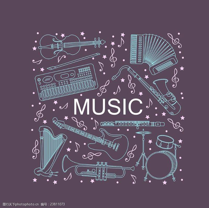 阿炳音乐乐器