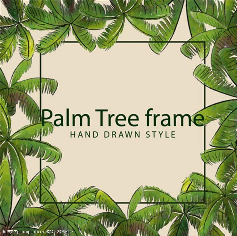 夏季风情矢量素材手绘棕榈叶装饰框架