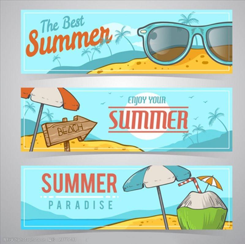 夏季风情矢量素材卡通夏季海边沙滩项目横幅