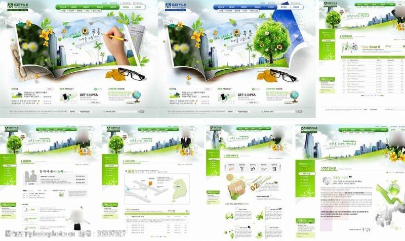 绿色网站蓝绿色建筑网站模版