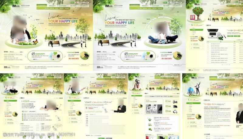 绿色网站青黄色房产网站模版