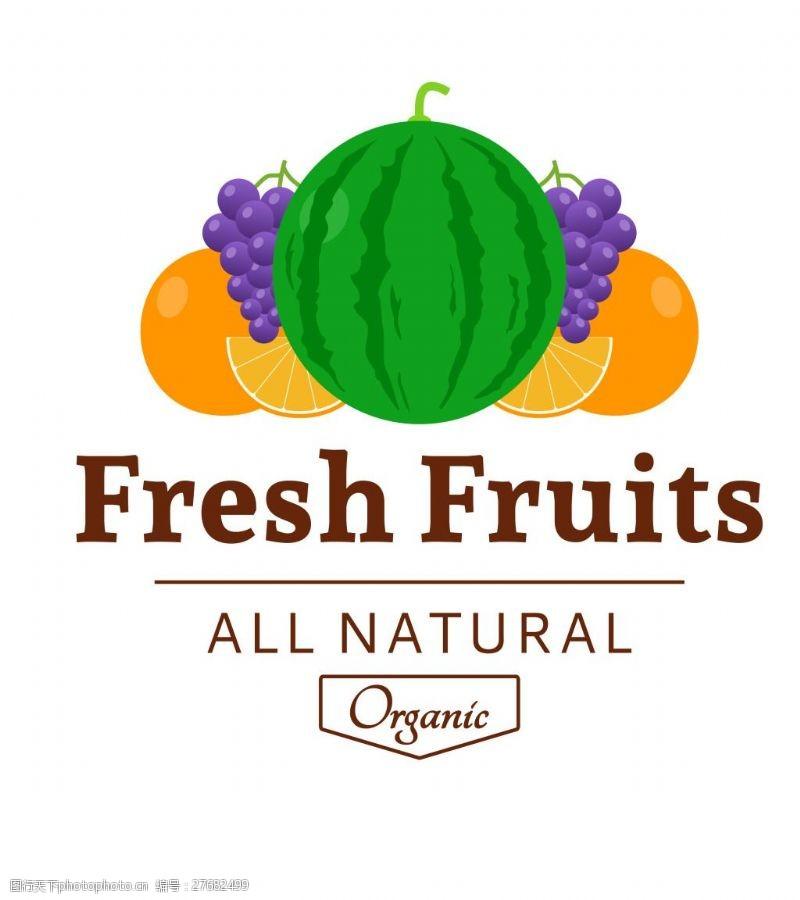 水果瓶贴矢量西瓜水果图标EPS