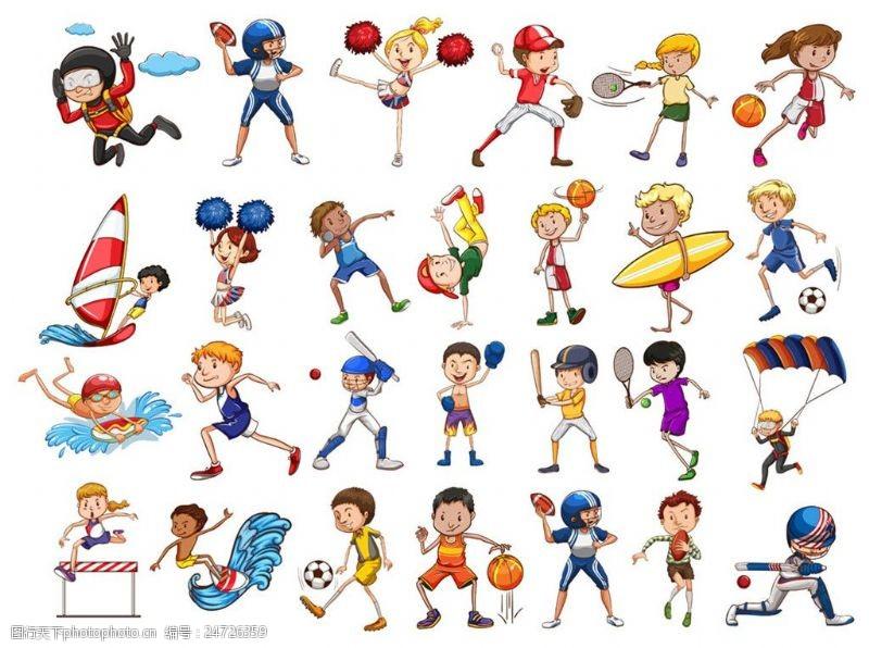 一群开心运动儿童图片