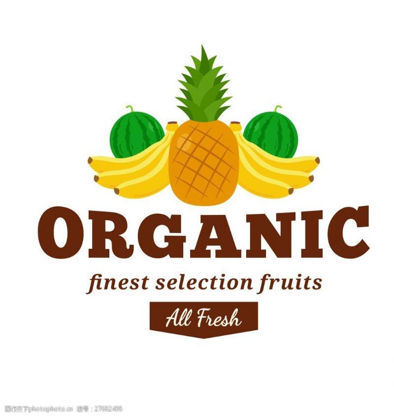 水果瓶贴矢量菠萝香蕉EPS