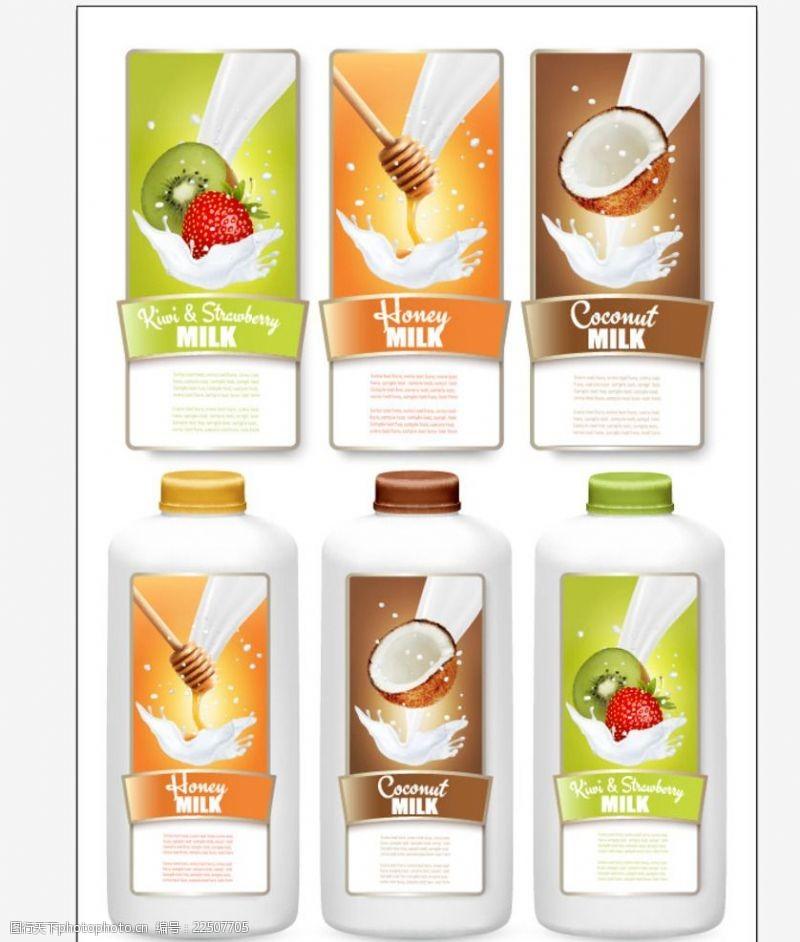 水果牛奶商标贴纸矢量模板