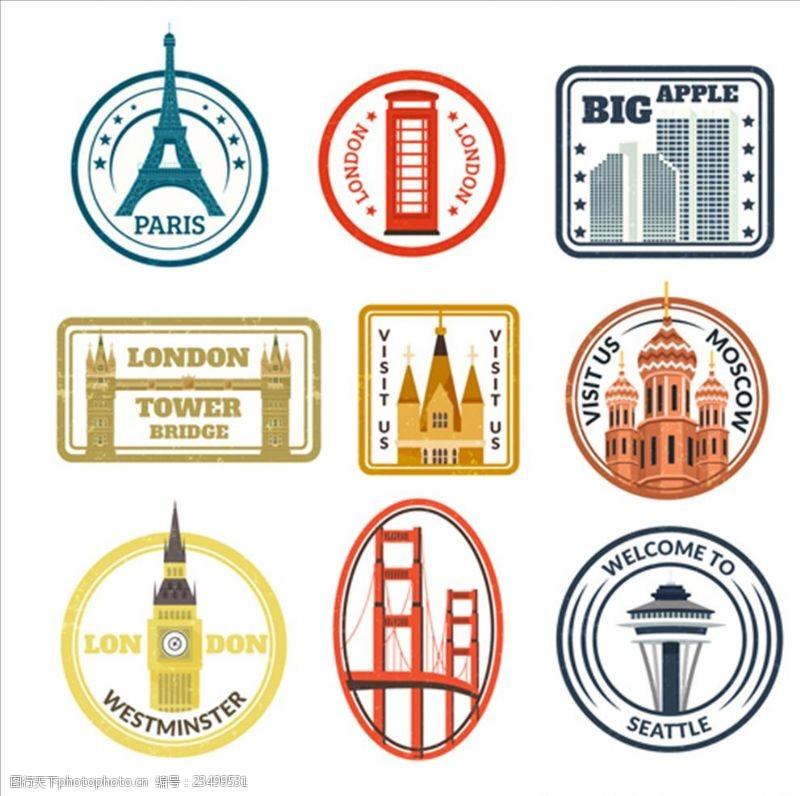 手绘邮票不同城市的彩色邮票