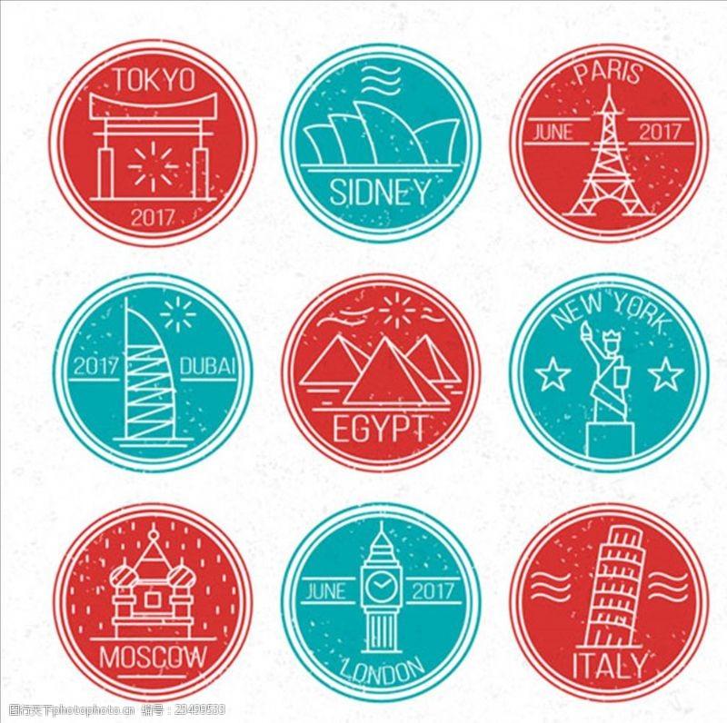 手绘邮票彩色圆形城市邮戳