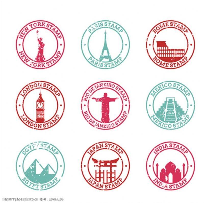 手绘邮票各种各样的城市邮戳