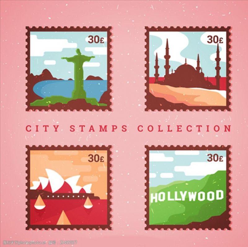 手绘邮票各种各样的城市邮票