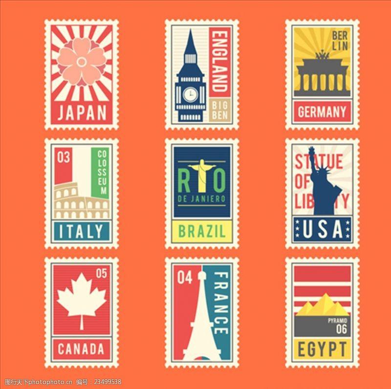 手绘邮票九张彩色的城市邮票