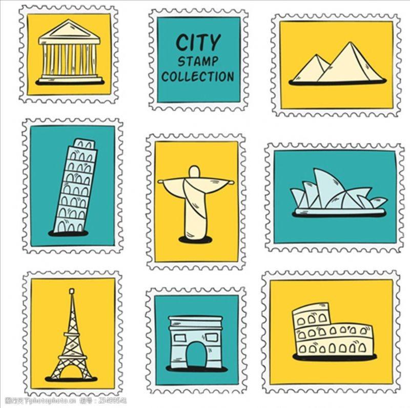 手绘邮票手绘城市邮票