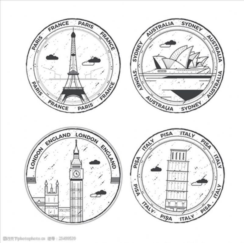 手绘邮票四枚大城市邮戳