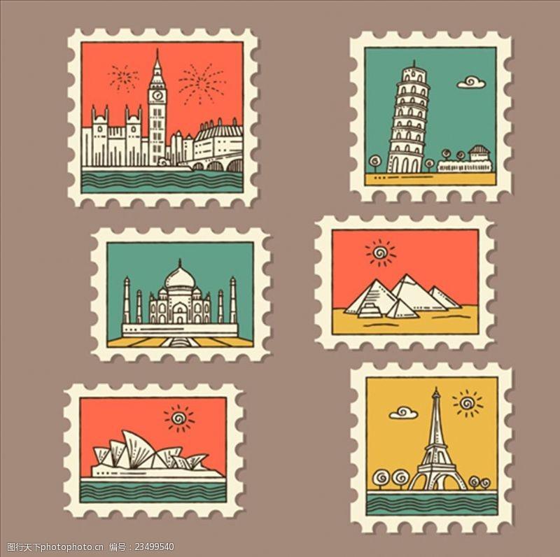 手绘邮票一套彩色的城市邮票