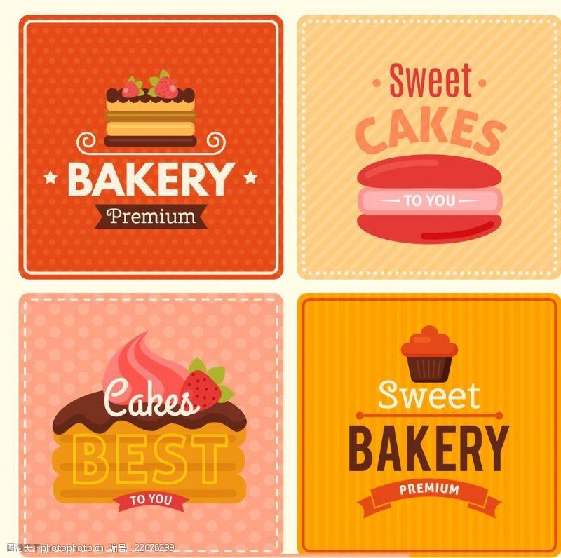 糕点卡片复古面包店图标