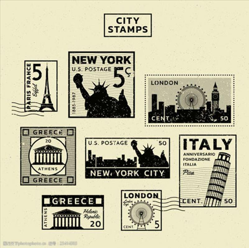 手绘邮票不同城市的邮戳