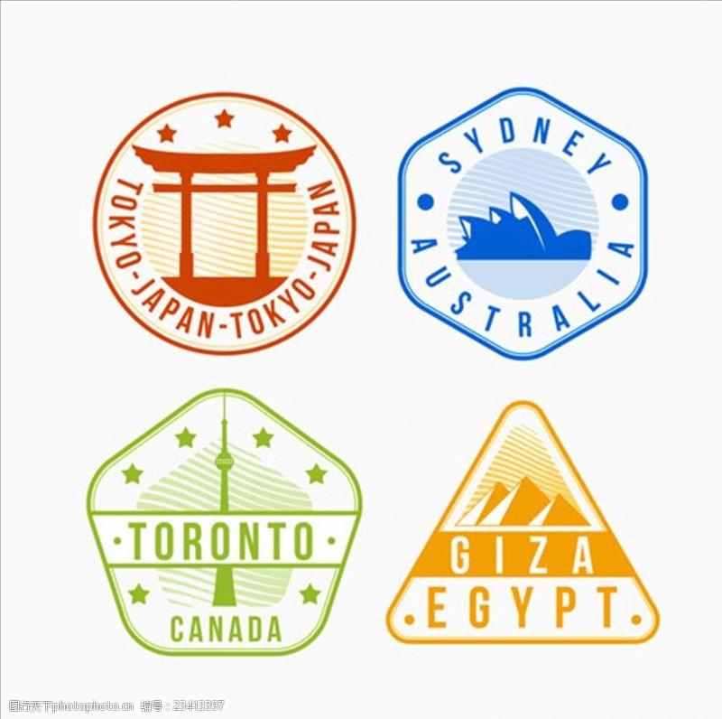 手绘邮票不同颜色的城市邮戳