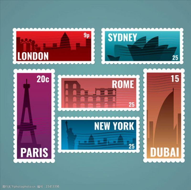 手绘邮票城市剪影的邮票