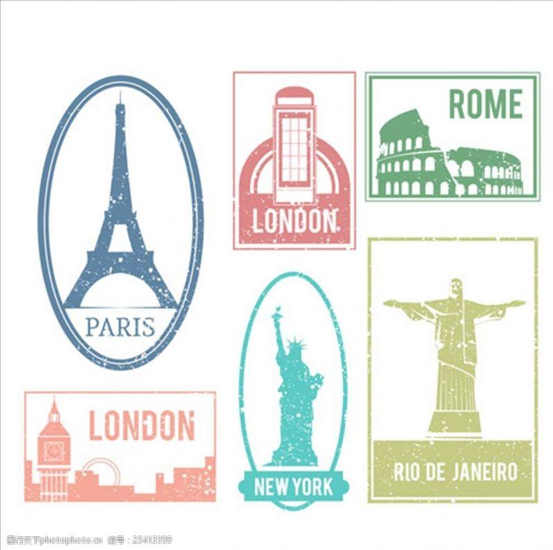 手绘邮票复古风格城市邮戳