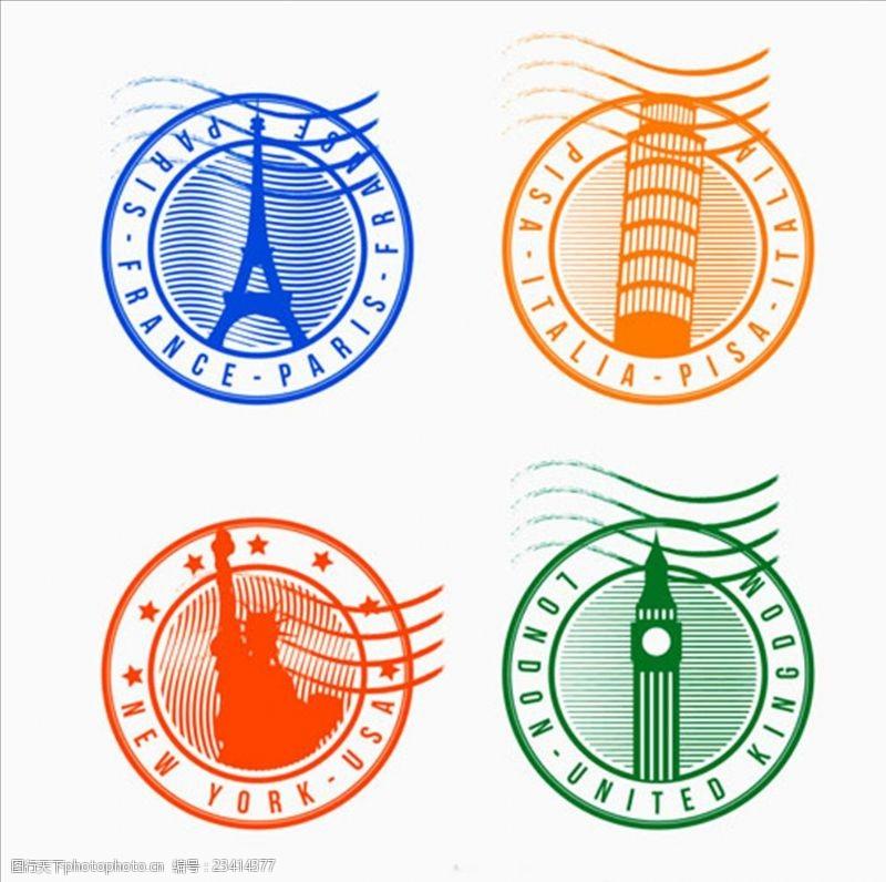 手绘邮票各种不同颜色的圆形城市邮戳