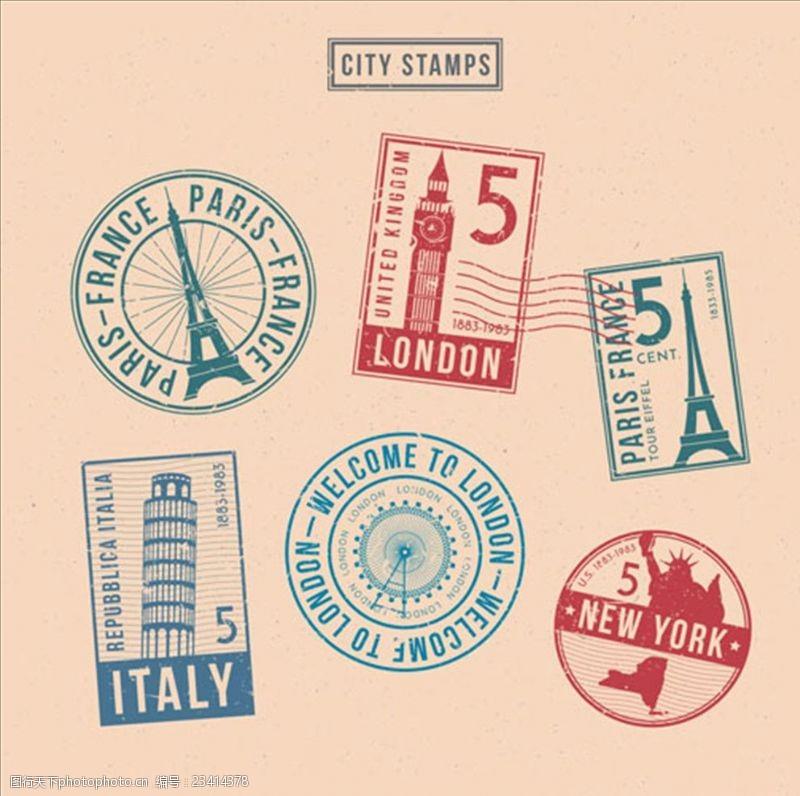 手绘邮票六款城市邮戳