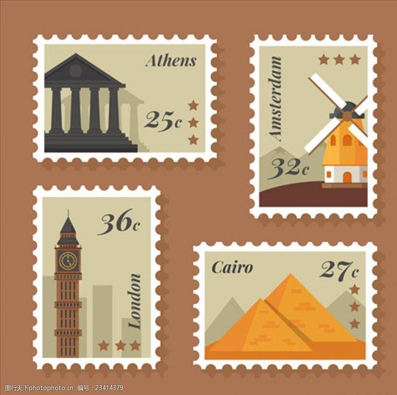手绘邮票平面城市邮票设计