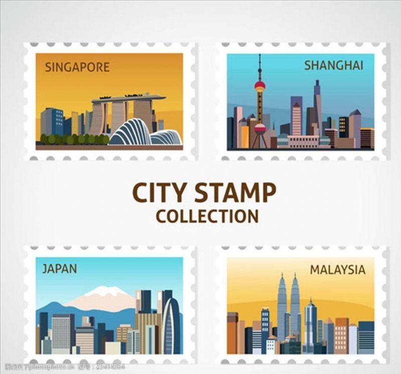 手绘邮票四款装饰城市邮票