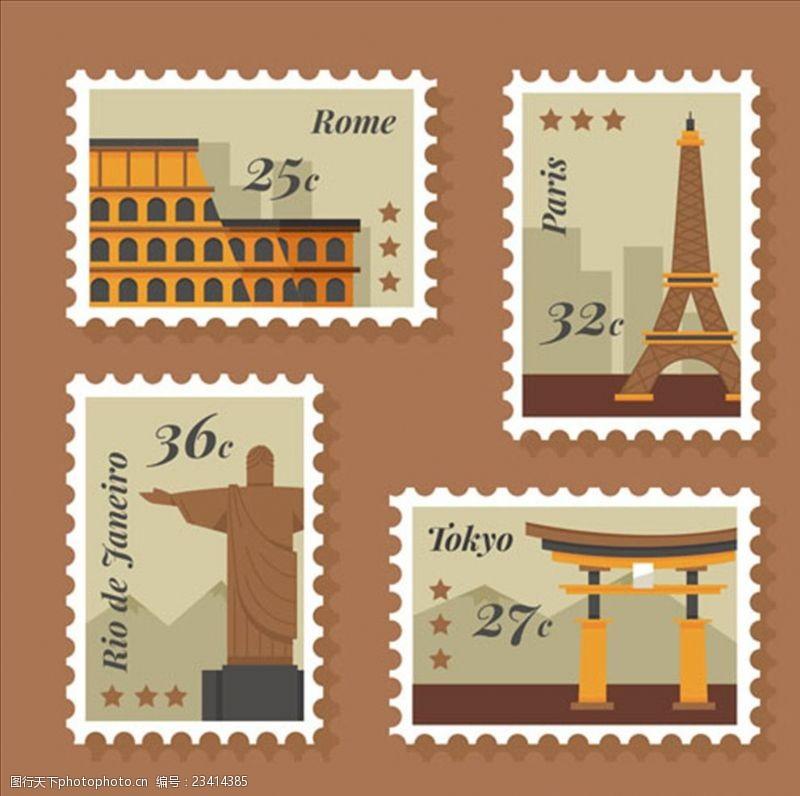 手绘邮票四张著名城市邮票