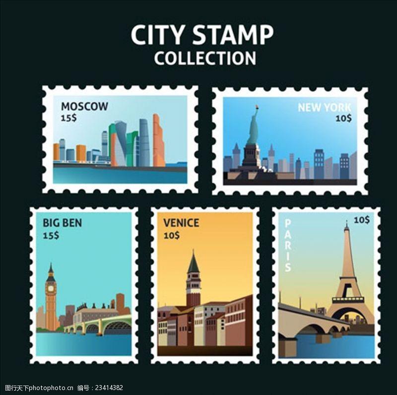 手绘邮票著名的城市邮票的精选