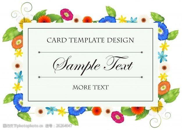 文彩卡片模板,彩色花朵框架插图