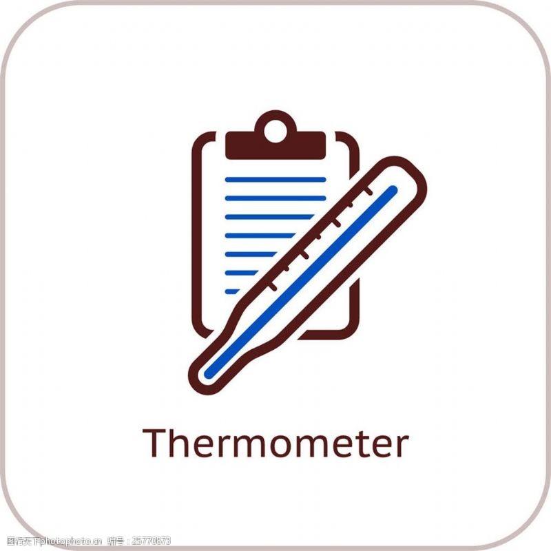 温度计病历卡图片