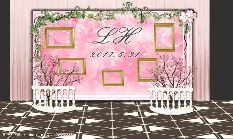 粉色欧式迎宾区