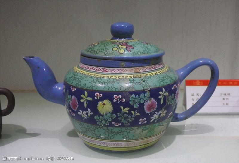 彩釉蓝瓷茶壶