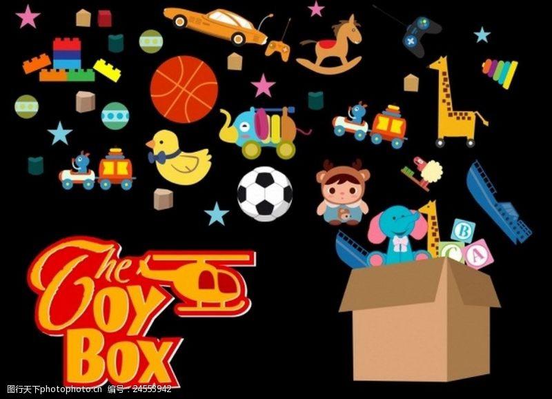 toys玩具箱矢量背景