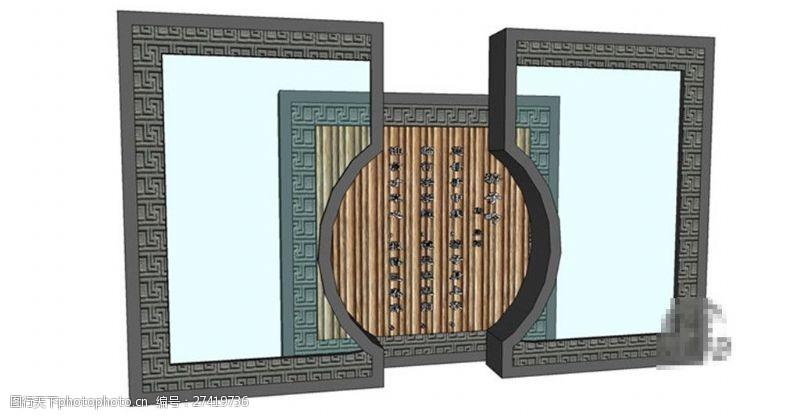 园林景观墙中式简约景观墙SU草图大师skp模型