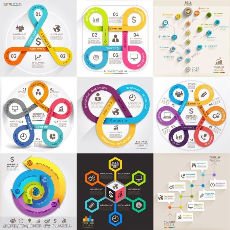 多元素创意ppt总结模板矢量素材