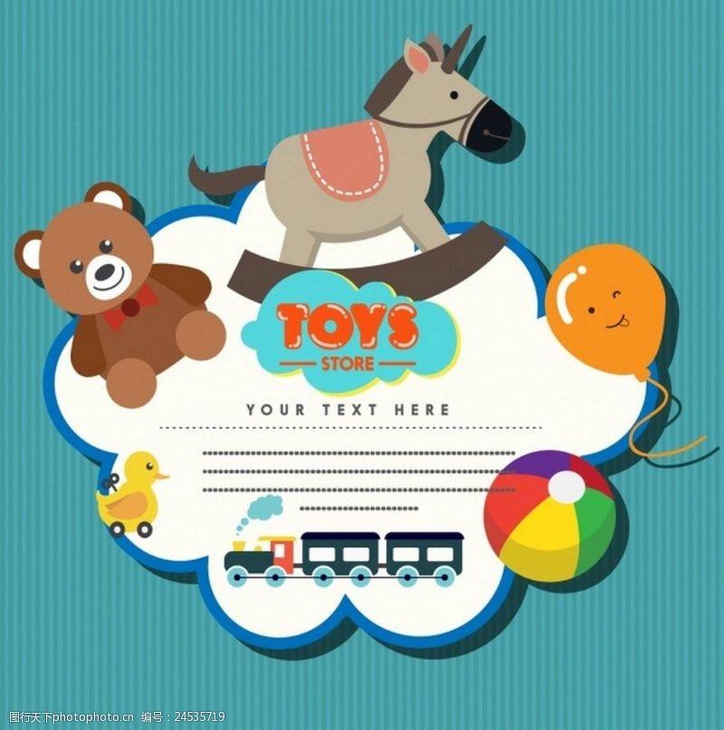 toys儿童玩具矢量背景