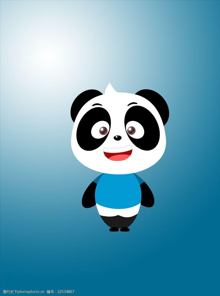 ps绘画卡通熊猫练习