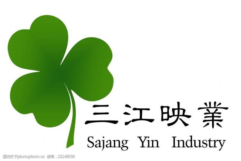 五叶草企业logo