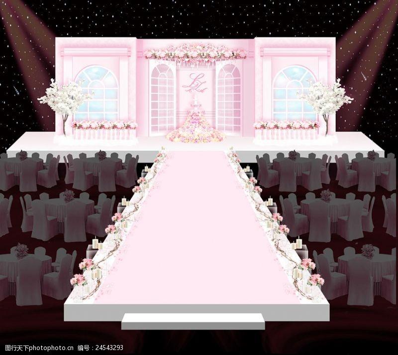 欧式舞台粉色欧式婚礼舞台效果图