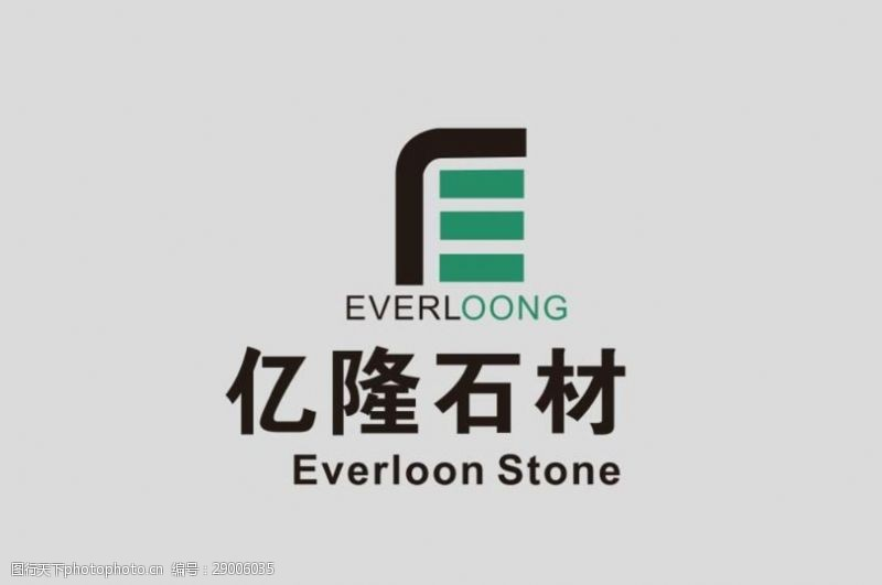 南安亿隆石材logo