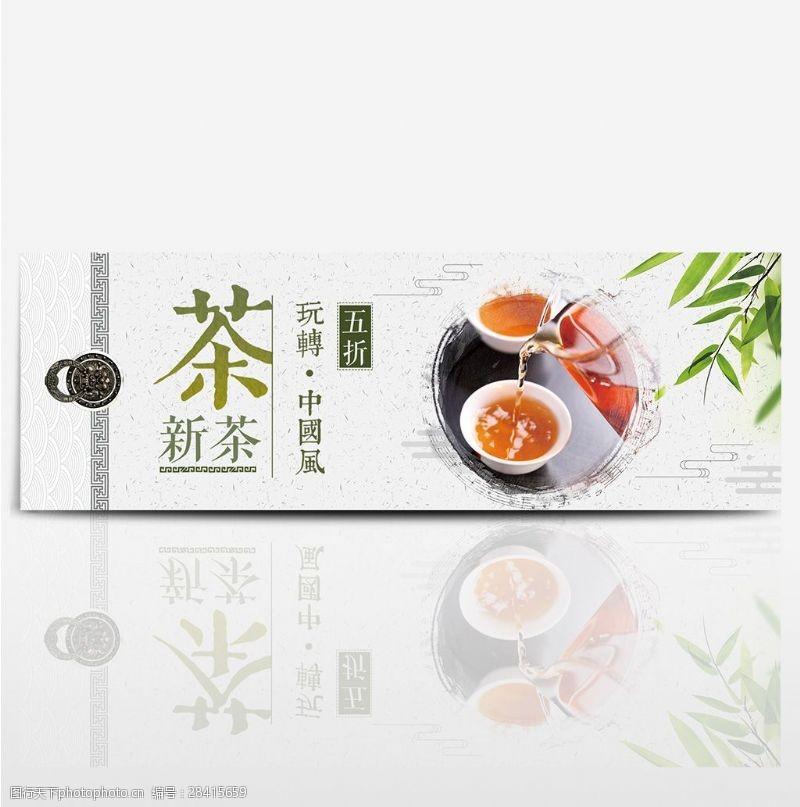古典茶道绿色中国风树叶茶叶饮料电商banner淘宝海报