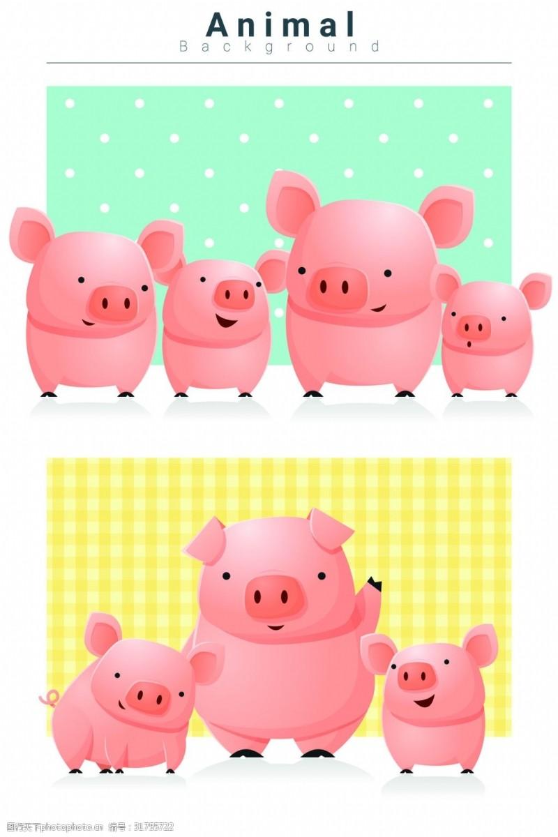 抬手的小猪素材背景