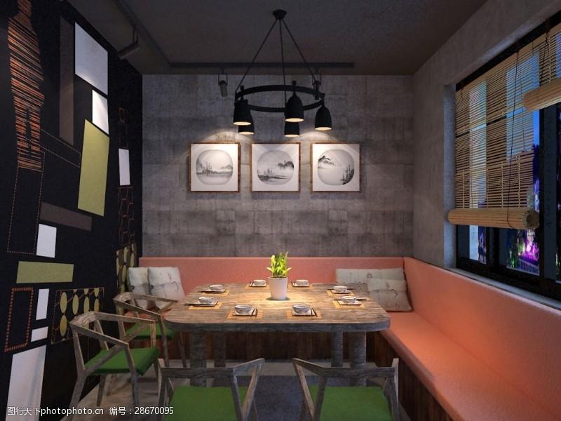 max格式室内设计餐厅包厢MAX格式